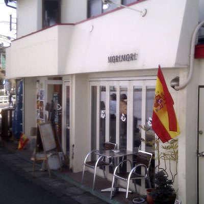 Spanish Izakaya morimori