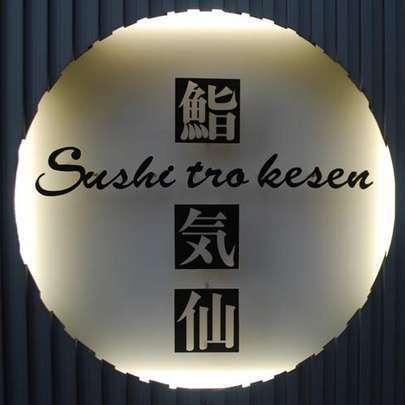 Sushi Tro Kesen