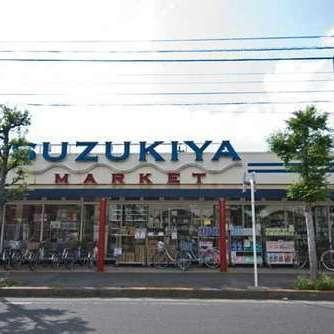 Supermarket Suzukiya
