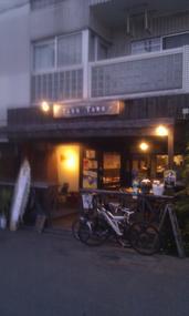 Shonandai Yakitori TaRe TaRe