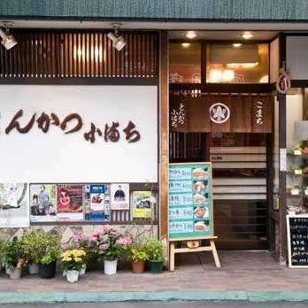 Tonkatsu Komachi