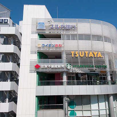 TSUTAYA Chigasaki Station