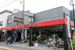 Fresh Store YAOMINE