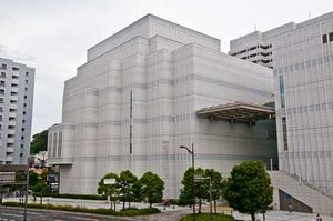 Yokosuka Arts Theatre