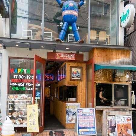 Yokosuka Navy Burger
