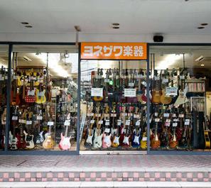 Yonezawa Instrument Shop