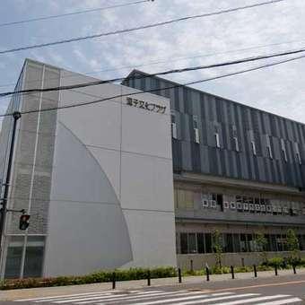 Zushi Culture Plaza